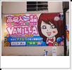 17ヤマダ電機LABI渋谷店